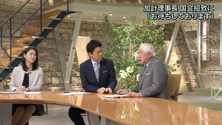 2018年06月19日小川彩佳の画像03枚目