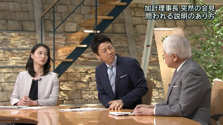 2018年06月19日小川彩佳の画像04枚目