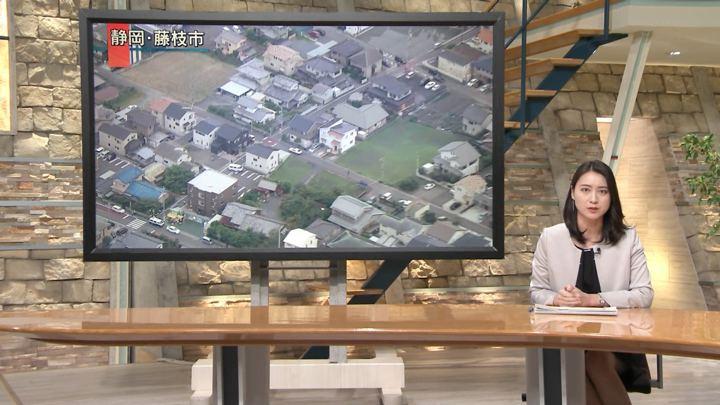 2018年06月19日小川彩佳の画像11枚目