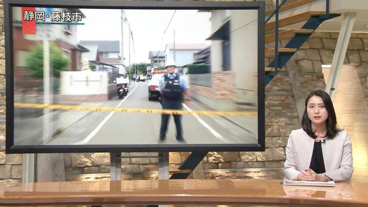 2018年06月19日小川彩佳の画像12枚目