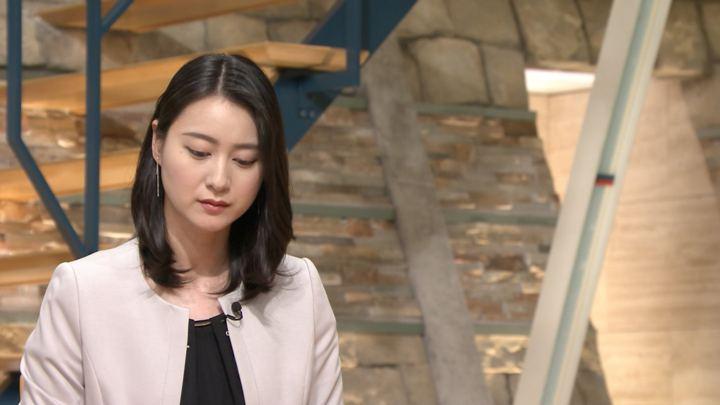 2018年06月19日小川彩佳の画像14枚目