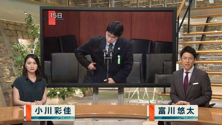 2018年06月21日小川彩佳の画像01枚目
