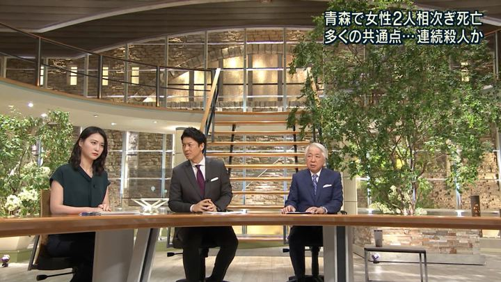 2018年06月21日小川彩佳の画像03枚目