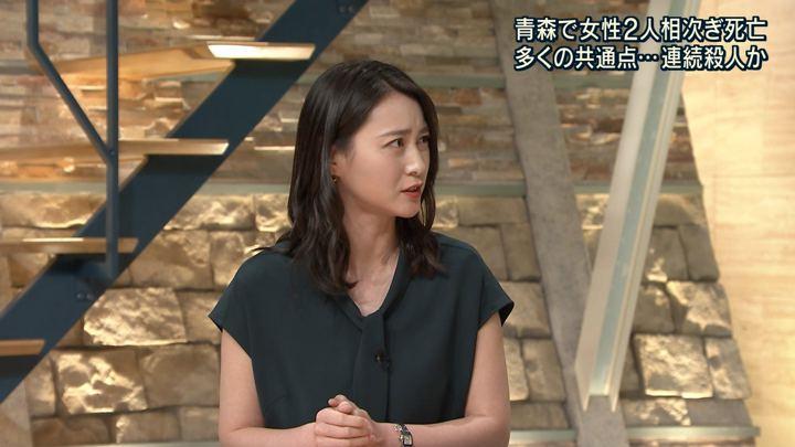 2018年06月21日小川彩佳の画像05枚目