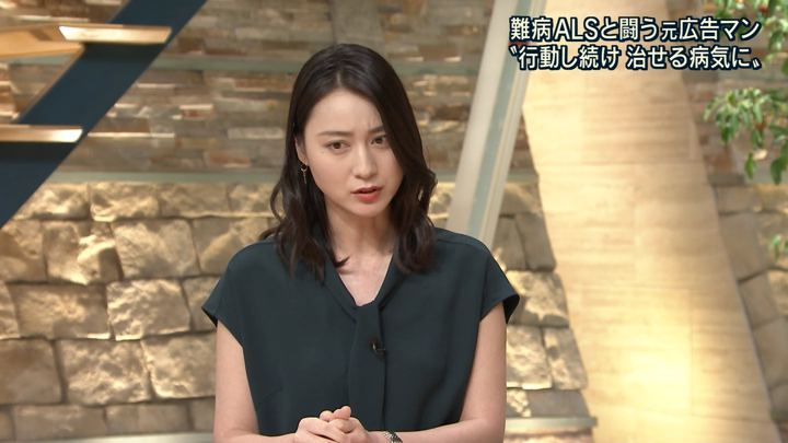 2018年06月21日小川彩佳の画像08枚目
