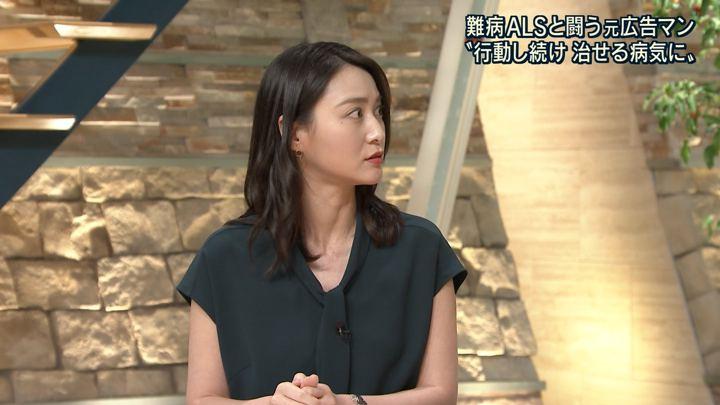 2018年06月21日小川彩佳の画像09枚目