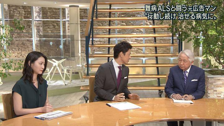2018年06月21日小川彩佳の画像10枚目