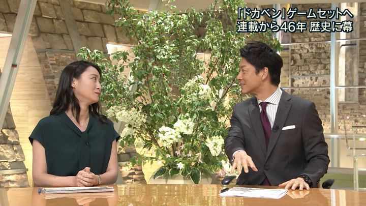 2018年06月21日小川彩佳の画像12枚目