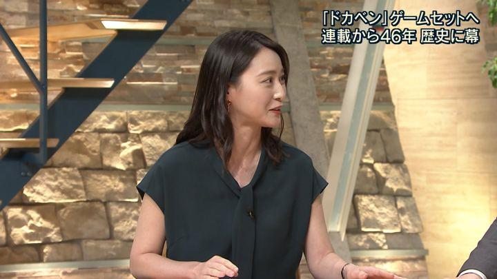 2018年06月21日小川彩佳の画像14枚目