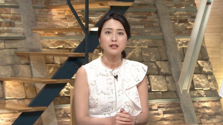 2018年06月25日小川彩佳の画像03枚目