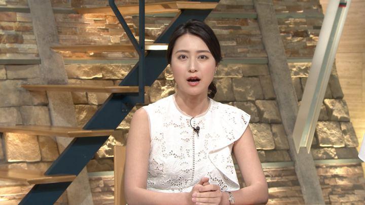 2018年06月25日小川彩佳の画像05枚目
