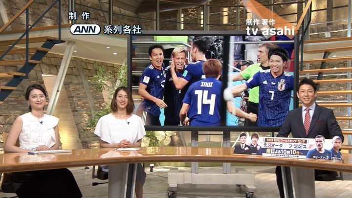 2018年06月25日小川彩佳の画像14枚目