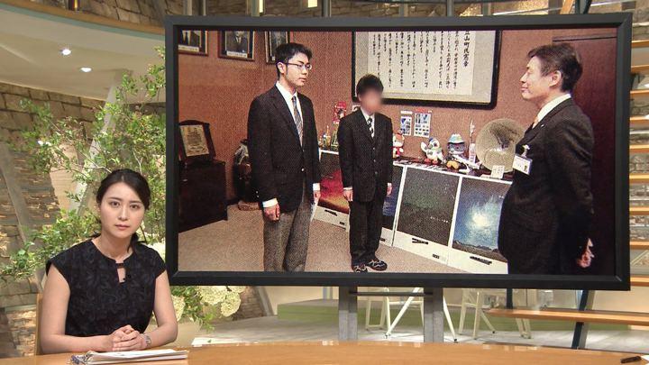 2018年06月27日小川彩佳の画像07枚目