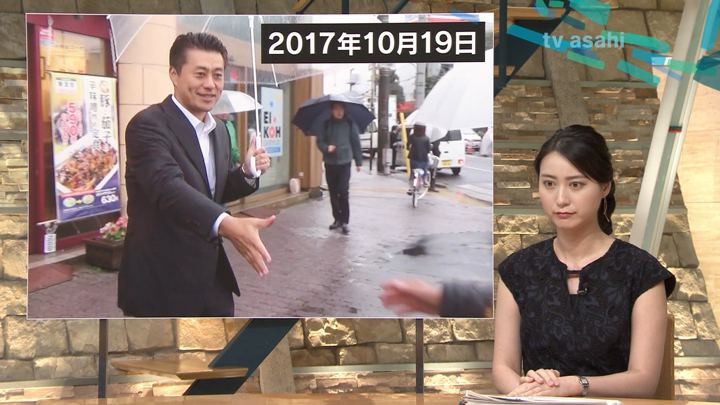 2018年06月27日小川彩佳の画像12枚目