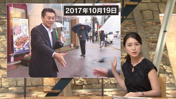 2018年06月27日小川彩佳の画像13枚目