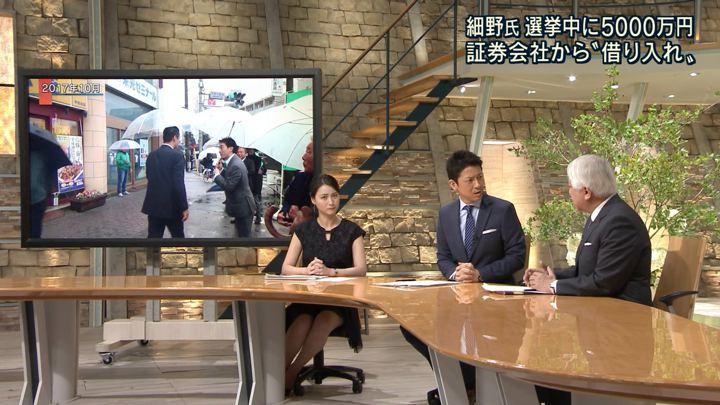2018年06月27日小川彩佳の画像14枚目