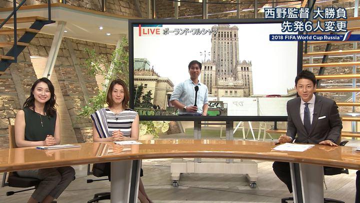 2018年06月28日小川彩佳の画像02枚目