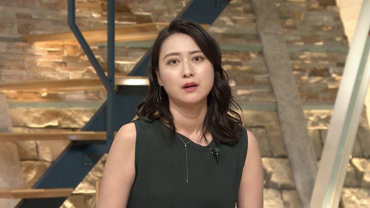 2018年06月28日小川彩佳の画像07枚目