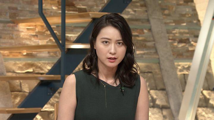 2018年06月28日小川彩佳の画像08枚目
