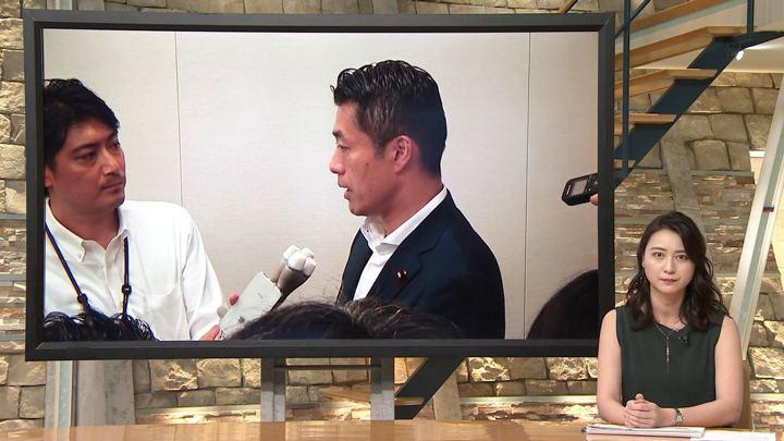 2018年06月28日小川彩佳の画像13枚目