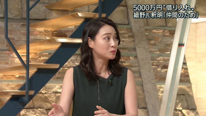 2018年06月28日小川彩佳の画像16枚目