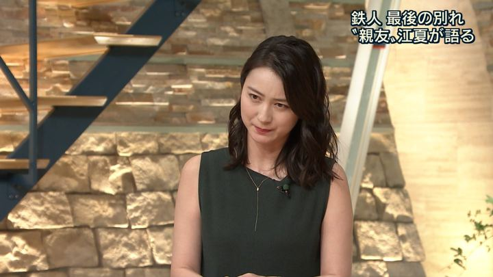 2018年06月28日小川彩佳の画像17枚目