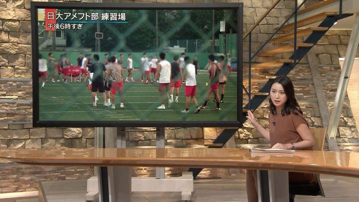 2018年06月29日小川彩佳の画像07枚目