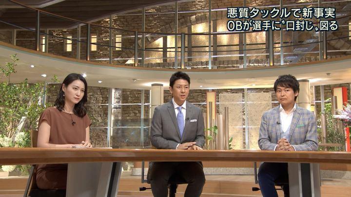 2018年06月29日小川彩佳の画像08枚目