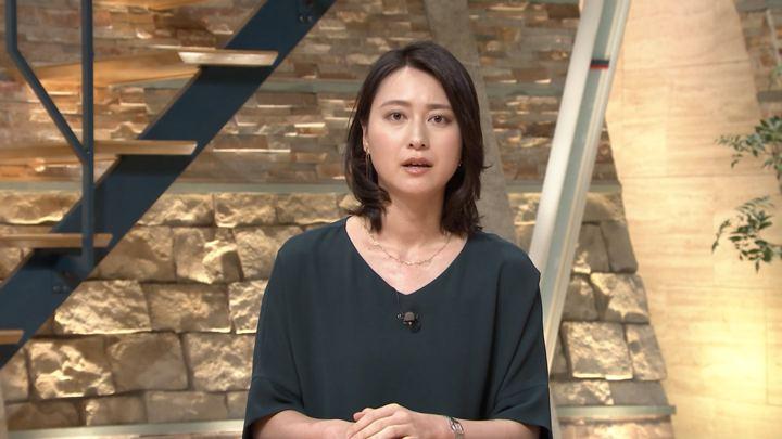 2018年07月02日小川彩佳の画像07枚目