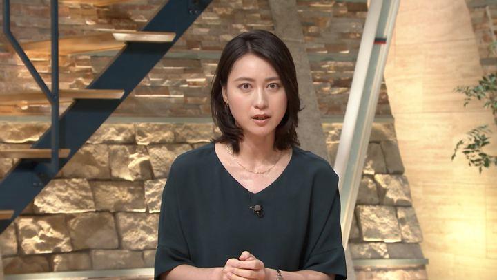 2018年07月02日小川彩佳の画像09枚目