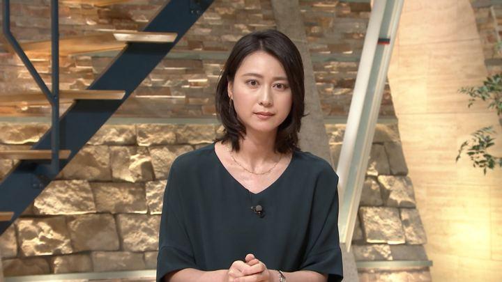 2018年07月02日小川彩佳の画像10枚目