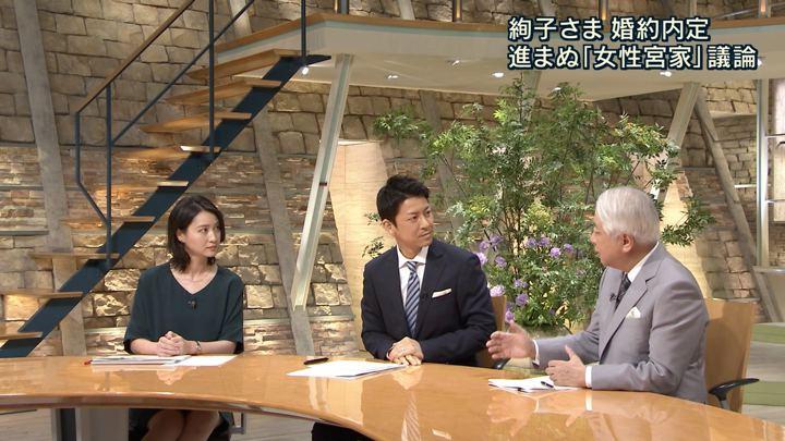 2018年07月02日小川彩佳の画像13枚目