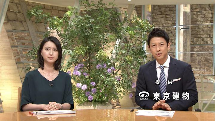 2018年07月02日小川彩佳の画像14枚目