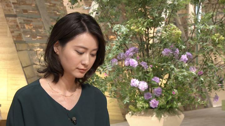 2018年07月02日小川彩佳の画像16枚目