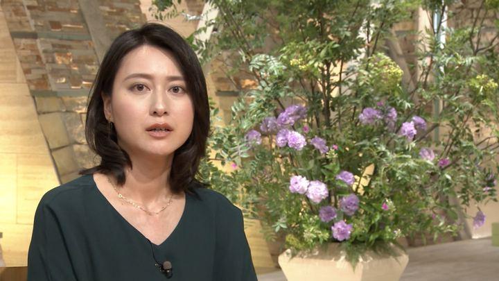 2018年07月02日小川彩佳の画像17枚目