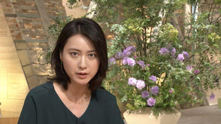 2018年07月02日小川彩佳の画像18枚目