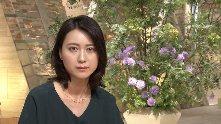 2018年07月02日小川彩佳の画像19枚目