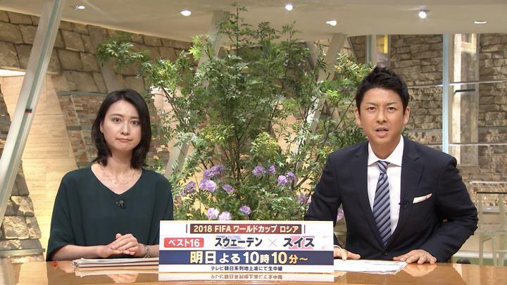 2018年07月02日小川彩佳の画像20枚目
