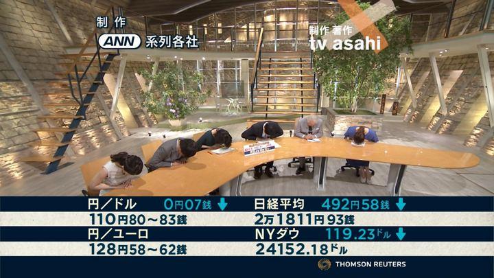 2018年07月02日小川彩佳の画像21枚目