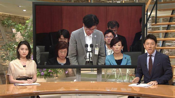 2018年07月04日小川彩佳の画像03枚目
