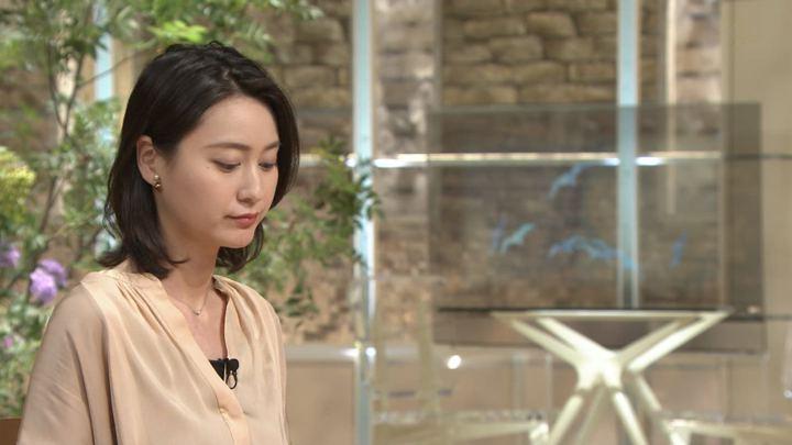 2018年07月04日小川彩佳の画像08枚目