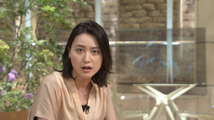 2018年07月04日小川彩佳の画像09枚目