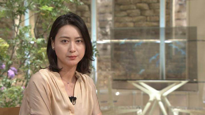 2018年07月04日小川彩佳の画像11枚目