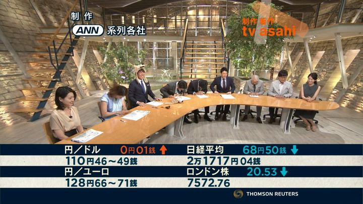 2018年07月04日小川彩佳の画像14枚目