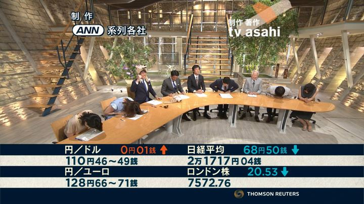 2018年07月04日小川彩佳の画像15枚目