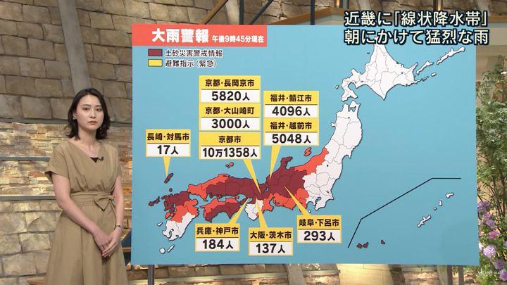 2018年07月05日小川彩佳の画像06枚目