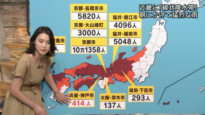2018年07月05日小川彩佳の画像09枚目