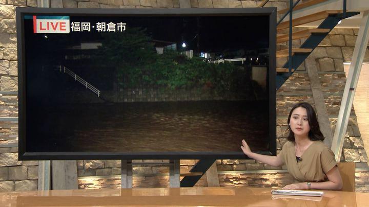 2018年07月05日小川彩佳の画像10枚目