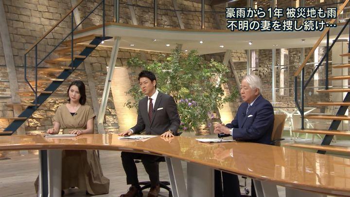 2018年07月05日小川彩佳の画像11枚目