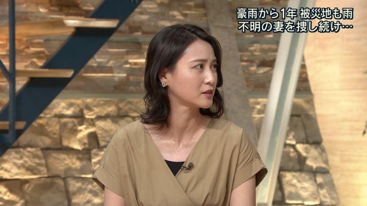 2018年07月05日小川彩佳の画像12枚目
